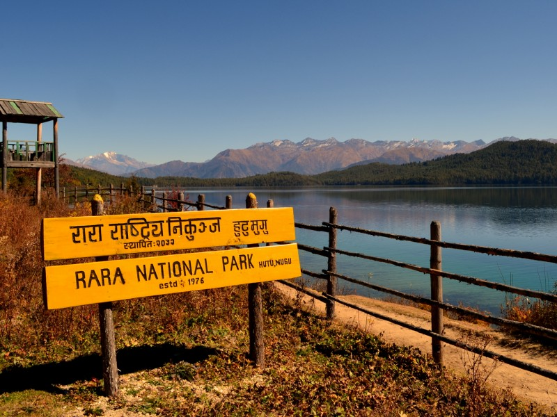 Jumla-Rara-Jumla (09 days)